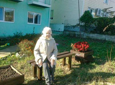 Мероприятия к дню пожилых дома культуры