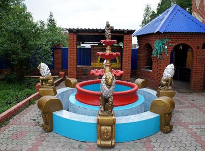 Починковский дом интернат для престарелых и инвалидов смоленская область