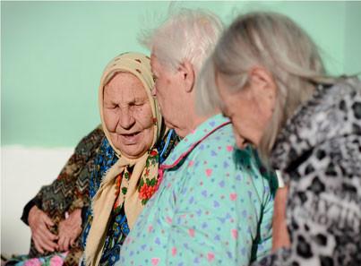 Частные дома интернаты для престарелых ижевск