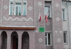 Михайловский дом-интернат для престарелых и инвалидов