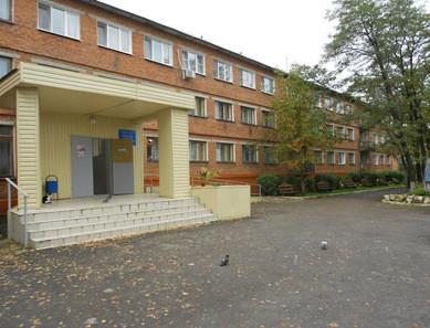 Первомайский дом-интернат для престарелых и инвалидов
