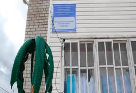 Пустозерский дом-интернат для престарелых и инвалидов