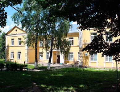 Великолукский дом интернат для престарелых и инвалидов