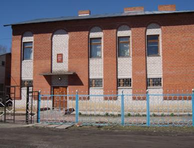 Северо-Агеевский специальный дом-интернат