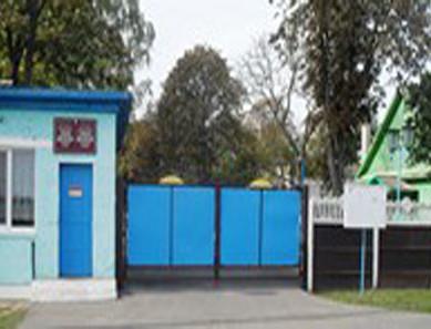 Шерешевский психоневрологический дом-интернат для престарелых и инвалидов