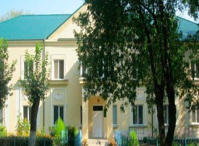 Сызранский пансионат для инвалидов