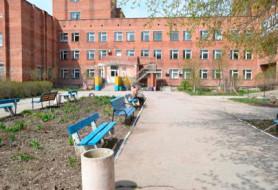 Тольяттинский дом-интернат для престарелых и инвалидов