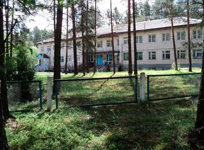 Всходский дом-интернат