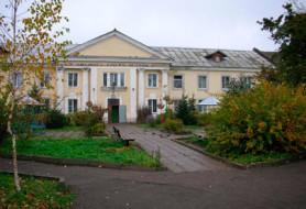 Вяземский дом-интернат для престарелых