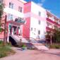 Якутский дом-интернат для престарелых и инвалидов