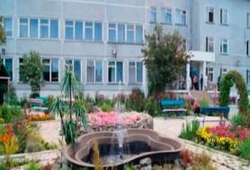 Южно – Сахалинский психоневрологический интернат