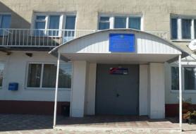 Аткарский дом-интернат для престарелых и инвалидов