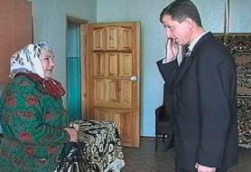 Бердичівський будинок-інтернат для громадян похилого віку та інвалідів