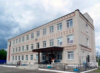 Бутурлинский дом-интернат