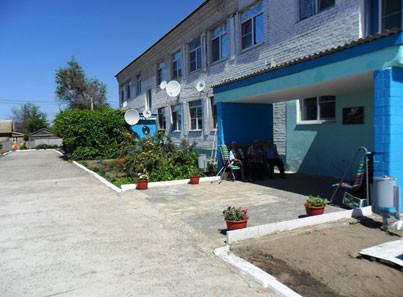 Даниловский дом-интернат для престарелых и инвалидов