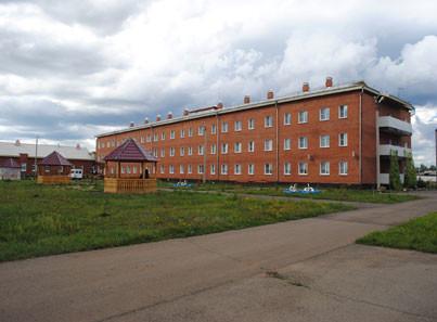 Дом-интернат для престарелых и инвалидов п.Усть-Ордынский