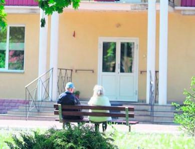 Пансионат Забота в Харькове