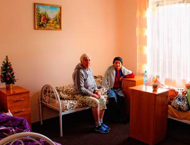 Дом престарелых Тепло любимых