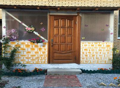 Дом ухода за пожилыми людьми