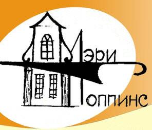 Бюро Мери Поппинс