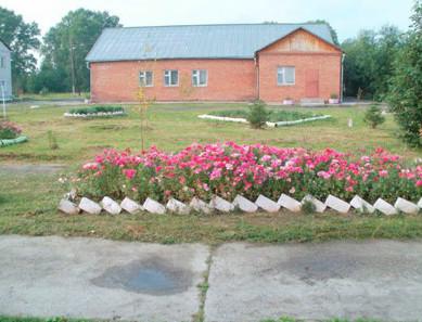 Итатский специальный дом-интернат для престарелых и инвалидов