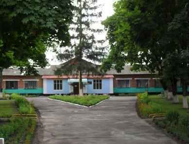 Кролевецкий дом-интернат