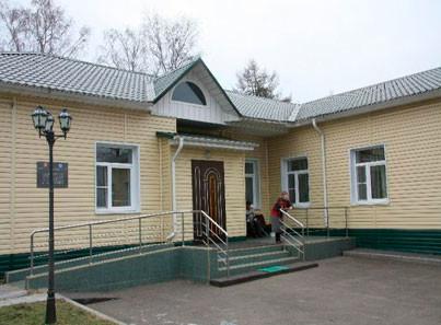 Мытищинский дом-интернат