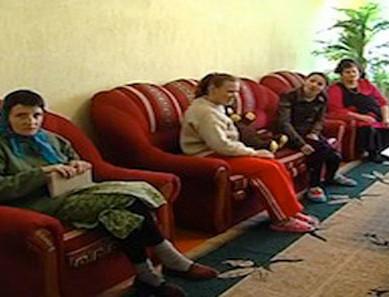 Радомишльський психоневрологічний будинок-інтернат