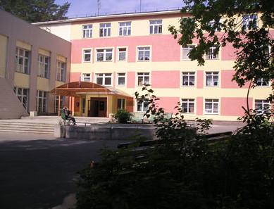 Санаторно-реабилитационный центр «Пушкино»