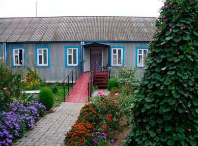 Семьянский дом – интернат для престарелых и инвалидов