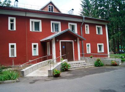 Сланцевский дом-интернат для ветеранов войны и труда