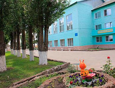 Урюпинский психоневрологический интернат