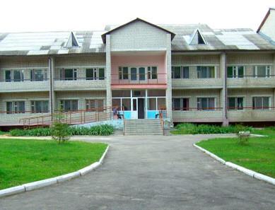 Воронежский дом-интернат для пожилых и инвалидов