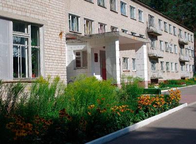 Ярцевский дом-интернат для престарелых и инвалидов