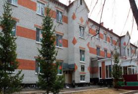 Ярковский дом-интернат