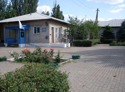 Заветинский дом-интернат для престарелых и инвалидов