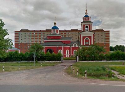 жуковский центр социального обслуживания