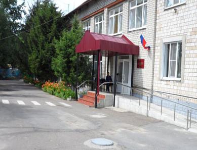 Александровский психоневрологический интернат