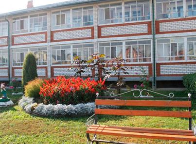 Арский дом-интернат для престарелых и инвалидов