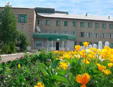 Атамановский дом интернат для престарелых и инвалидов