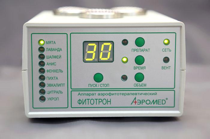 Аппарат аэрофитотерапии АГЭД-01 (АромаВита)