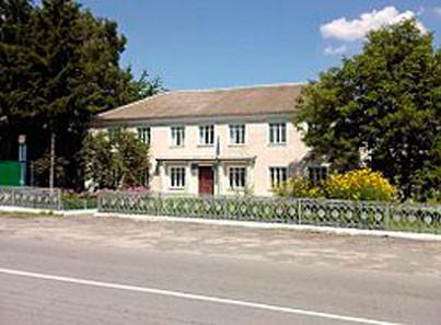 Базалійський будинок-інтернат для громадян похилого віку