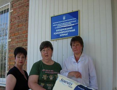 Білоцерківський психоневрологічний інтернат