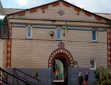 Брацлавський психоневрологічний будинок – інтернат