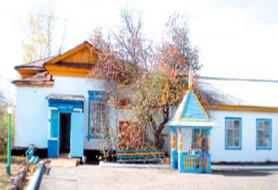 Буландынское МСУ