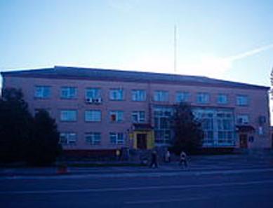 Чехівський психоневрологічний інтернат