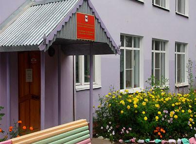 Дом-интернат для престарелых и инвалидов г. Усть-Илимска