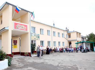 Дом-интернат для престарелых и инвалидов «Ветеран»