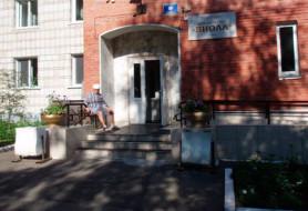 Дом-интернат для престарелых и инвалидов «Виола»