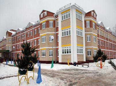 Дуниловичский психоневрологический дом-интернат